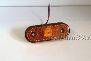 Фонарь габаритный ТАС 100-00 желтый светодиодный