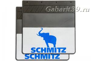 Брызговики SCHMITZ 400 x 400 мм (к-кт 2 шт) Арт.1101/1