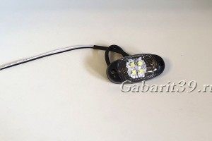 Фонарь габаритный ТАС 60-01 белый светодиодный