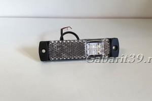 Фонарь габаритный ТАС 81-01 белый светодиодный