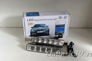 Дневные ходовые огни 12V DRL-991 (к-кт 2 шт)
