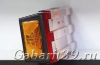 Фонарь задний 0254 MB Actros/Axor