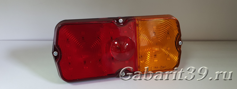 Фонарь задний светодиодный УАЗ Люкс 12V  ТехАвтоСвет