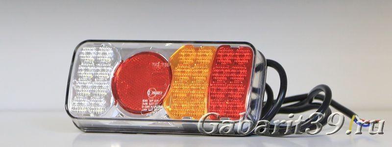 Фонарь задний светодиодный WAS W66P (315KR)