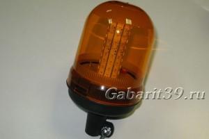 Маячок проблесковый LED 12V/24V на штырь (80 диодов)